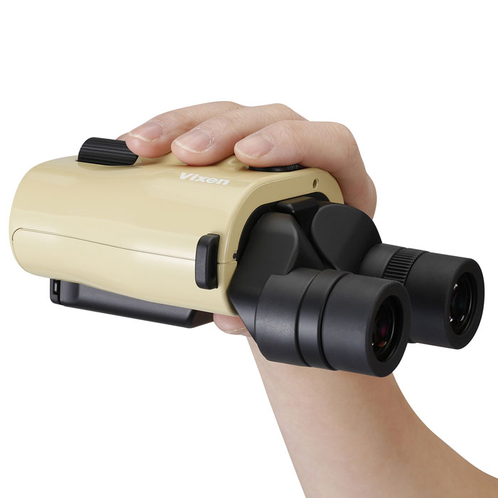 Vixen Binoculars ATERA H12x30