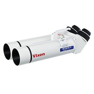 Vixen Astronomical Binoculars BT81S-A