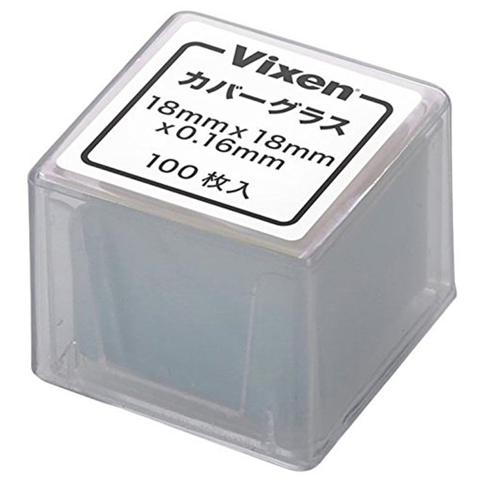 Vixen Microscope Cover Glass Set 100 —