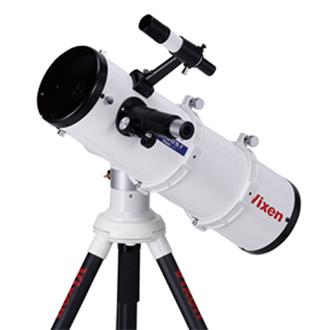 Vixen Telescope APZ-R130Sf