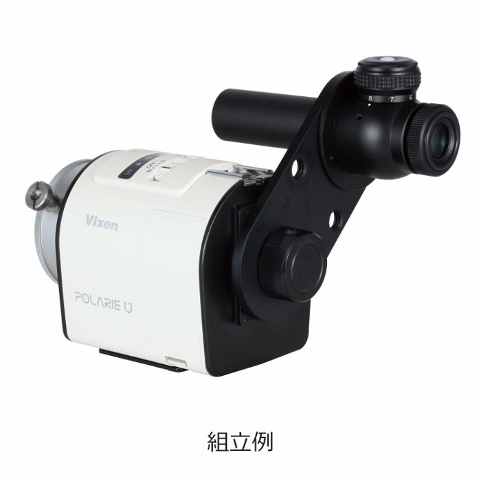 Vixen Portable equatorial mount Polar scope arm bracket