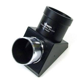 Vixen Telescope Prism Diagonal 31.7mm