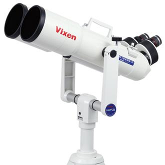 Vixen Telescope HF2-BT126SS-A