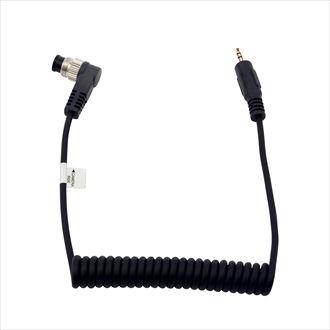 Vixen Shutter Cable N10