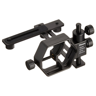 Vixen Telescope Digital Camera Quick Bracket II