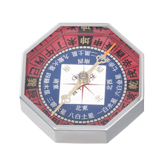 Vixen Compass Chinese Geomancy Compass C10-55