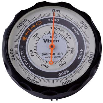 Vixen Compass Vixen Altimeter AL