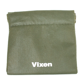 Vixen Optional Accessories Vixen Non-Woven Cloth Bag