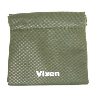 Vixen Optional Accessories Vixen Non-Woven Cloth Bag